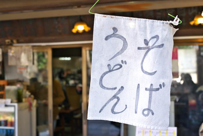 日本三大うどんとご当地うどんの数々、いかがでしたか? ここで挙げたうどんの他にも、全国には伊勢うどんや吉田うどんなど、ユニークなうどんはまだまだたくさん。旅先で名物うどんを探してみるのも楽しいかもしれませんね。
