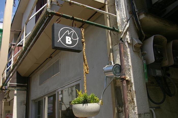 世田谷線に広がる人気店の中でも、2014年にオープンしてから話題となっているのが「メルシーベイク」です。