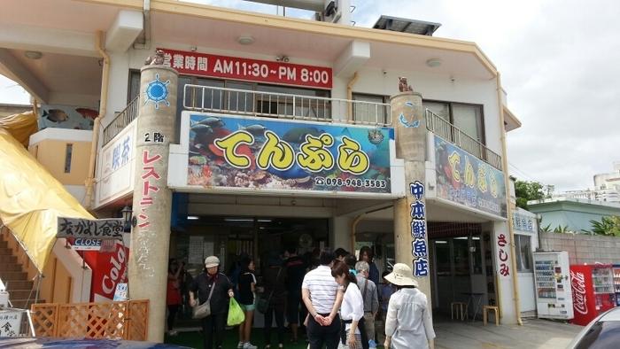 知る人ぞ知るてんぷらやー「中本鮮魚店」。もずくの天ぷらの元祖なのだとか。いつもお客さんで賑わっています。
