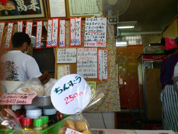 さかな、いか、もずくなどの沖縄天ぷららしい具材のラインナップ。 もずくは野菜と一緒に揚げるスタイル。