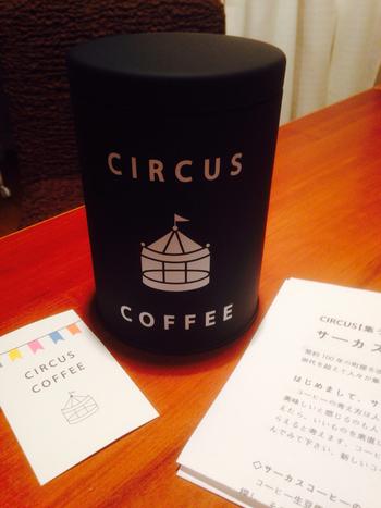 シンプルデザインのコーヒー缶もとっても可愛らしいですね♡