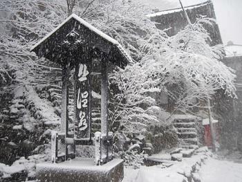 映画「テルマエ・ロマエ」の映画のロケ地となった「北温泉」は、秘湯中秘湯と謳われる温泉宿。