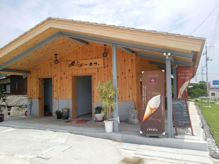 地元でとれる大島石(花崗岩)がふんだんに駐車場や土台に使われているお店。世界的に有名な建築家、伊藤豊雄さんが設計されたそうです。