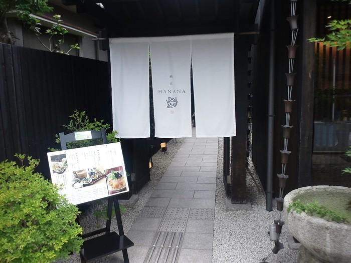 京都屈指の観光地・嵐山のメインストリートにある「鯛匠HANANA(タイショウ ハナナ)」は、鯛茶漬けが人気のお店。シーズンオフの平日が狙い目です。