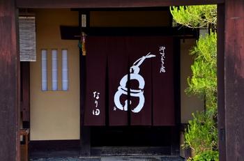京都独特のお漬物、すぐきで有名ななり田さんで販売されている「お茶漬けまめ」は、芳ばしい煎り豆に醤油をからませ、鰹と昆布の風味をつけたもの。混ぜご飯にしても美味しいのだそう。