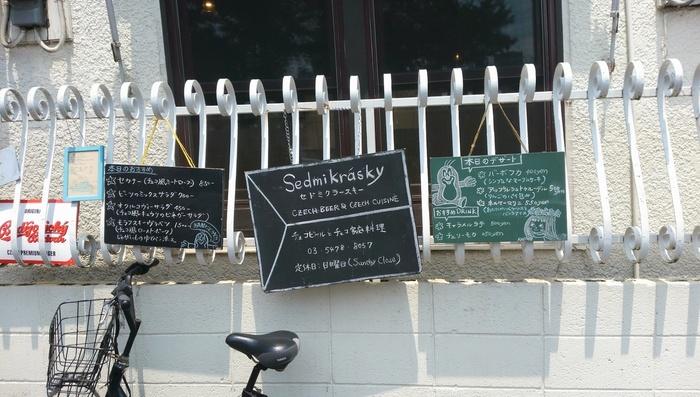 お食事を提供している時間帯は、お店の名前やメニューが書かれた看板が出ていますのでご安心を。