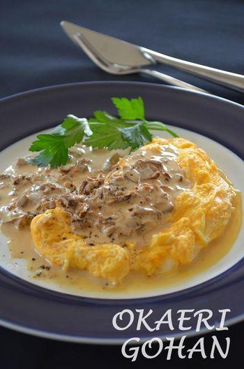 ポルチーニのクリームソースをかければ、いつものオムレツもちょっぴりリッチな雰囲気に♪トロトロのオムレツに仕上げるコツは、小さめのフライパンを使って高温で熱することだそうです。