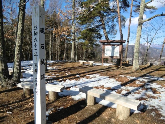 県の史跡である「砥石城跡(といしじょうあと)」。武田信玄が二度にわたって撃破された場所です。