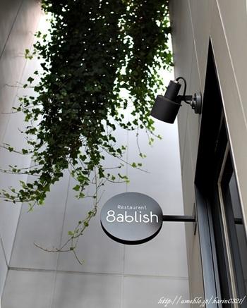 青山学院に隣接するアイヴィーストリート。美容室にブックカフェを併設した「brisa libreria(ブリッサ・リブレリア)」の2階に。