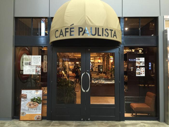 明治44年創業の、銀座でも指折りの老舗カフェ。「銀ブラ」の語源は諸説ありますが、日本にカフェ文化を根付かせ、「銀ブラ(銀座でブラジルコーヒーを飲む)」という言葉の語源とも言われている、歴史ある名店です。
