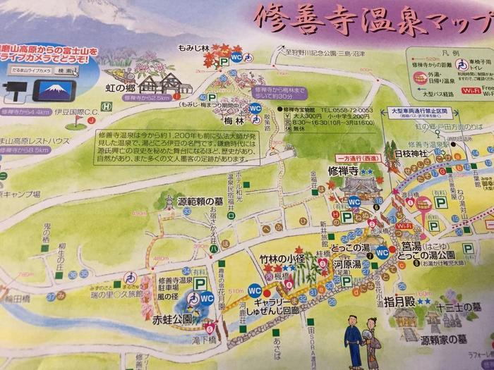 修善寺温泉マップ(アクセス等の詳細について知りたい方は、下のリンク先へ)