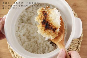 土鍋の底のおこげも魅力の一つ。電気の炊飯器ではなかなか食べられませんよね。あの香ばしさがたまらないんです。