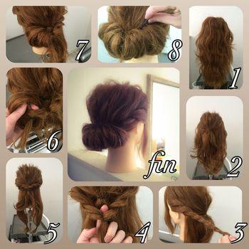 髪全体をゆるく巻いたらトップを一つにまとめてハーフアップにします。 サイドの髪をロープ編みにしたら後ろで一つにまとめ、残りの髪を2つに分けて毛先を結びロープ編みの輪っかに通します。 毛先がなくなるまで通し、左右の毛束をしまいこんでピンで留めれば完成♪
