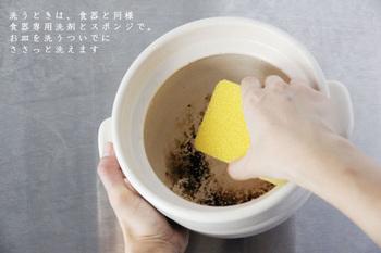 土鍋は、底にこびりついたご飯を取るのが大変…という人は蒸らす時間を20分くらい十分にとるようにしてみて!こびりつきがぐっと少なくなり洗いやすくなりますよ。 土鍋を洗う時は中性洗剤とスポンジで優しく洗いましょう。こびりつきを取るために水につけておくのもいいですが、しっかりと乾かすこと。水分を含んだまま土鍋を火にかけると割れることがあるので要注意です。