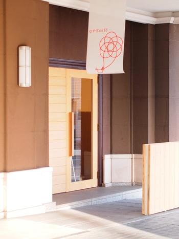 縁結びの神様、川越氷川神社。その氷川会館1Fあるカフェが「むすびカフェ」です。