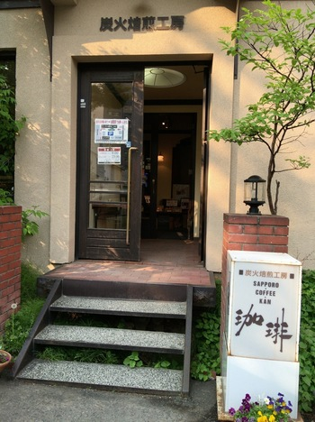 昭和57年珈琲卸売業として開業、その後カフェを設立した老舗です。備長炭を使用した自家製炭火焙煎で、こだわりの一杯を提供しています。布で出来たフィルターを使いコーヒーを淹れる「ネルドリップ」という手法にこだわっています。