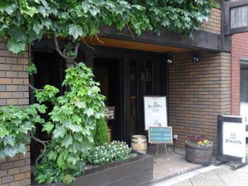 1977年(昭和52年)創業の本格派の珈琲がいただけるカフェ・ランバン。