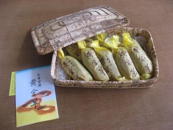 看板商品「黄金芋」は、明治時代から続くサツマイモを模した愛らしいお菓子で、エッセイスト向田邦子氏も愛したお菓子。