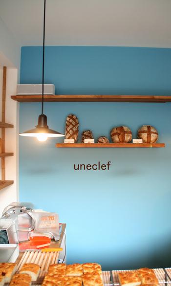 「ユヌクレ」は東急世田谷線の豪徳寺駅から少し歩いた緑道そばの小さなパン屋カフェです。