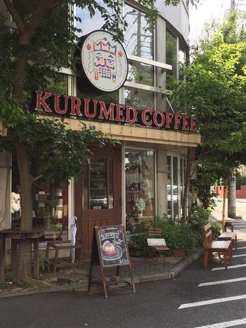 緑に囲まれたお洒落な外観のカフェ。2008年10月に東京・西国分寺にオープンしました。JR西国分寺駅から、徒歩1分ほどの場所にあります。