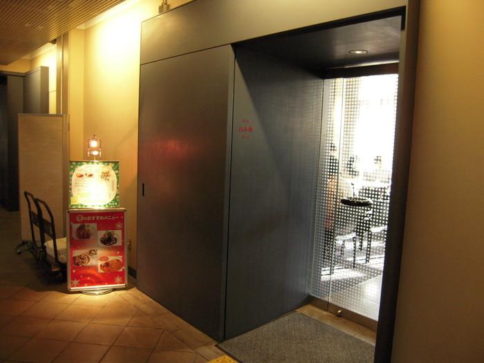 工学部2号館には東京・日比谷の有名店「日比谷松本楼」の支店が入っています。