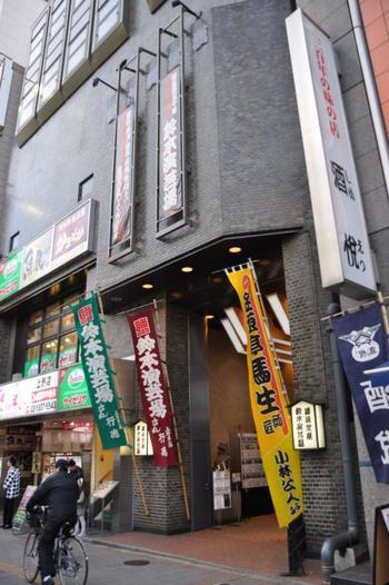 150年の歴史を持つ鈴本演芸場。落ち着いた雰囲気で落語を楽しむことが出来ます。