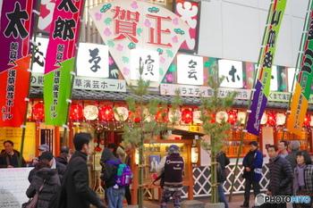 浅草観光と一緒に楽しめる浅草演芸ホール。ドラマ「タイガー&ドラゴン」のロケ地でもありました。