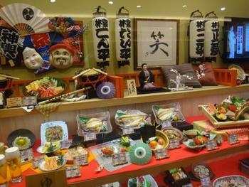 東京スカイツリータウン・ソラマチにあるは江戸味楽茶屋 そらまち亭は落語や色物が見れるエンターテイメント居酒屋です。 テレビが設置されているので、どの席からも観ることが出来ます。