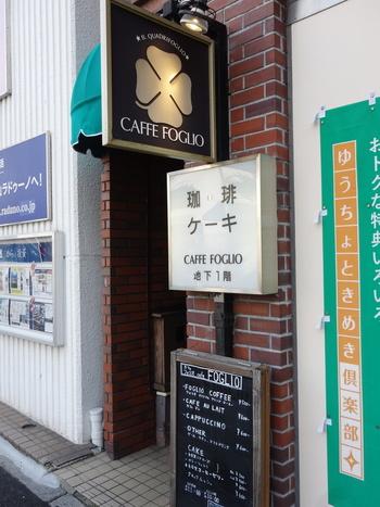 レトロな雰囲気漂う、開業30年の老舗喫茶店。