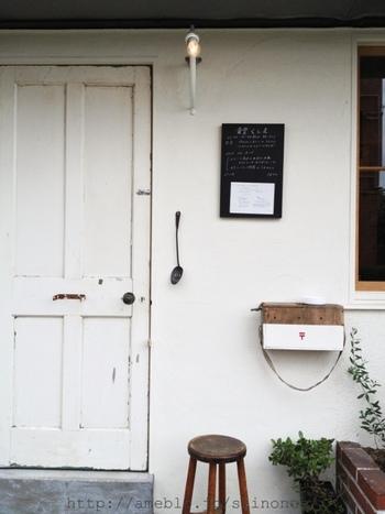 西荻窪駅北口から徒歩10分ほどのこちらのお店、「食堂 くしま」。店先のスプーンが目印のイタリアの家庭料理屋さんです。シェフのくしまさんは、「食堂くしまのレシピ帖」というレシピ本も出されています。