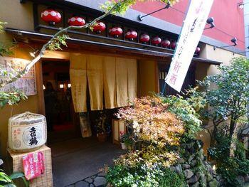 昭和38年創業の【鳥茶屋】(とりぢゃや)は、神楽坂の地にうどんすきなどの関西料理を広めた老舗店。こちらの別亭は「芸者小道」と呼ばれる路地の奥にあり、いかにも大人の隠れ家的なひっそりとした佇まいです。