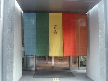 創業90余年の和菓子屋さん「鈴懸」。中洲川端にある博多本店の茶舗では、甘味だけでなく美味しいランチをいただくことができます。