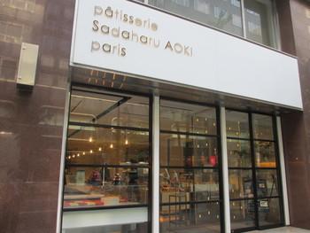 パリでパティシエとしての地位を築いたアオキサダハル氏の日本一号店がここ丸の内のパティスリーです。有楽町方面の新国際ビルの1Fにある白く洗練されたファサードの中には、色とりどりの美しいスイーツが並んでいます。