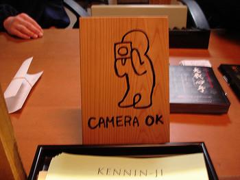 境内では、写真撮影もOK!です。