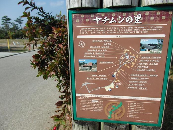 沖縄らしい大らかさが好き。「やちむんの里」へ自分だけのやちむんを探しに。