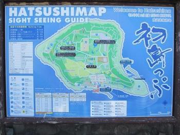 こちらが初島全域の地図。 小さい島ですので、土日を使って一泊二日の小旅行にぴったりです。 中でも左側にある初島リゾートアイランドは、その名の通りリゾート気分が満喫できるお勧めスポットとなっています。