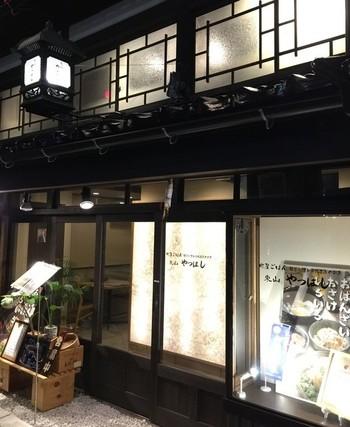 ひがし茶屋街の西側にある、町家をリノベーションした和食スポット「東山やつはし」。カウンターと奥にテーブル席がある、こじんまりとしたお店です。