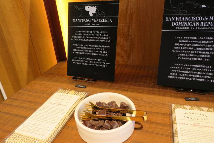 チョコレートバーは、一種類のカカオ豆のみで作られているシングルオリジン。余計なものはいっさい入っていません。 独自に開発したカカオ豆の焙煎を行うことで、それぞれの豆が持っている独特のフレーバーやニュアンスを引き出しています。