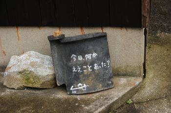 アートがたくさんの「直島」は、他にも見どころがたくさん! 四国からちょっと足をのばして訪れたいですね。
