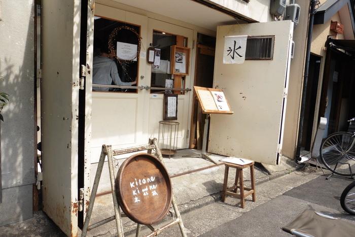 京都中心部の路地裏、レトロなビルの1階にある「木と根(kitone)」。元々は倉庫であった建物をオーナーであるご夫婦が改装されました。