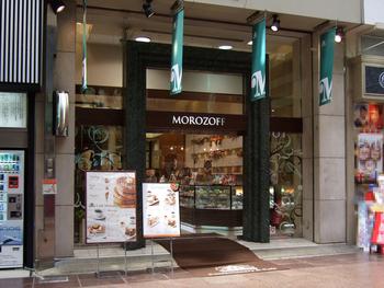 Morozoff(モロゾフ)といえば、ベイクドチーズケーキとガラス容器に入ったプリンが定番。 神戸の人の家に行けば、必ずあのプリンのガラスコップがあるほどです。