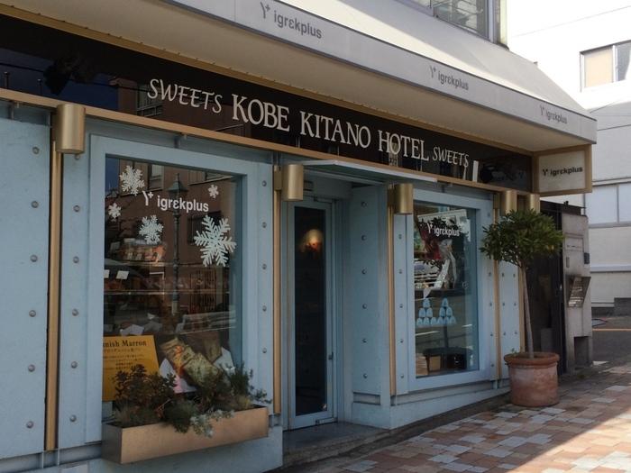 """""""世界一の朝食""""で名高い北野ホテルの総支配人・総料理長の山口浩シェフ監修の食の総合ブティックです。 igrek(イグレックプリュス)では、手土産に最適な洋菓子はもちろん、パンやホテルで提供されているコンフィチュールなども販売しています。  さすが、2011年にベルサイユ宮殿晩餐会にもグランシェフとして参加された山口シェフの産物は逸品です。"""