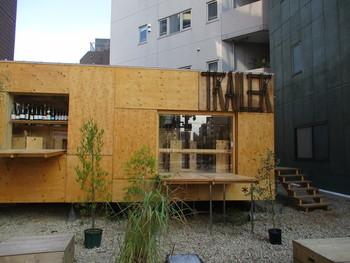 今春以降シェアハウスビルを建築するまでの期間限定、ステーキとホットドッグとワインの店「Trailer」。隈研吾さんの息子の太一さんが企画・内装設計した、カウンター12席の小さなお店。