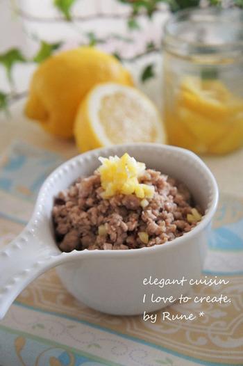 さっぱりとしたレモンの風味がたまらない塩レモンで作るそぼろ肉。塩レモンの汁、皮をともに使います。皮に塩気があるので、細かく刻み、全体に味をなじませるのがコツですよ!