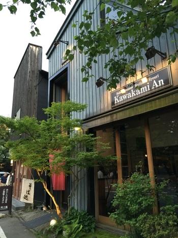 こちらはハルニレテラス内にあるお蕎麦屋さん。 軽井沢の名物でもある蕎麦をテラス席で味わうことができます。