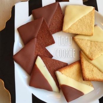 豆腐は豆腐でも高野豆腐をつかったクッキーです。サクサクの食感がくせになります。