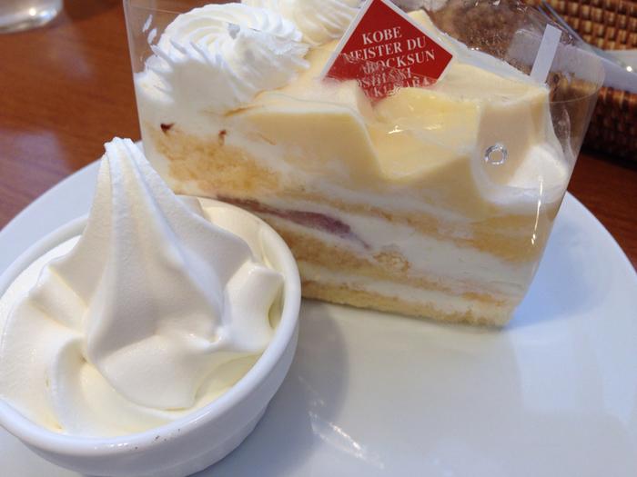 なんと、プリンがのった夢のようなケーキ! よくばりな願いを叶えられます。