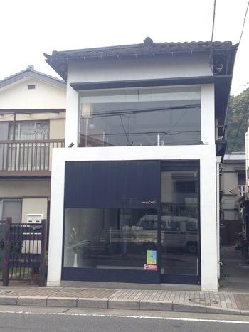 古民家を改装してモダンに変身させたOKASHI0467。この0467という番号は鎌倉市の市外局番なんです。