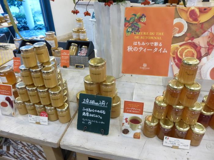 お気に入りの蜂蜜を探しに♪はちみつ専門店「ラベイユ(L'ABEILLE)」をご紹介