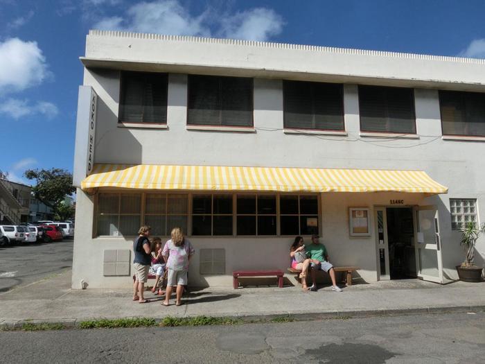 そして、ハワイで毎年開催される「フード&ワインフェスティバル」にも参加したり、ハワイ在住のシェフたちとの交流やハワイの文化、食材に興味を持ったことから、ハワイに拠点を移したんだそう!